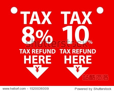 Banner  Logo Tag Vector Concept for tax 10 percent of japan and Tax Refund Background.