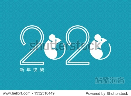 Happy Chinese New Year 2020 lettering design with rat. Metal Rat  chine lucky in New Year. Lunar horoscope sign mouse. Year of the rat. Lunar new year.