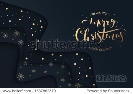 Merry Christmas hand lettering background with christmas balls and lights. Stock vector