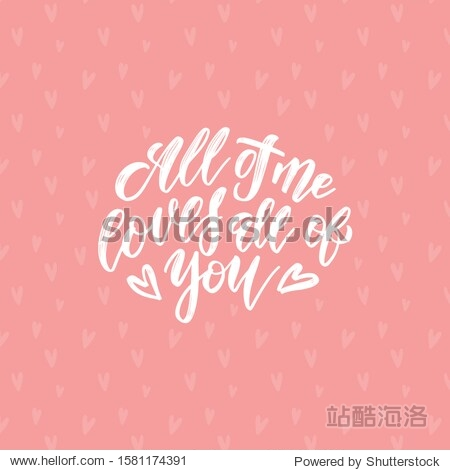 All of me Loves all of you - Happy valentines day card. Valentine background. Vector illustration. Love concept. Web and mobile simple interface template on pink hearts background.