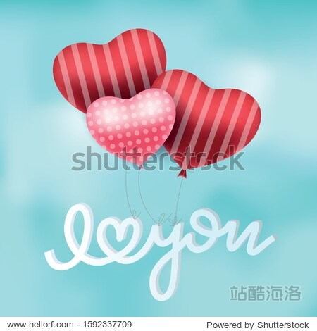 Valentines red heart balloons vector poster design with floating I love you text typography in blue sky background for valentines day greeting card and banner. Vector illustration