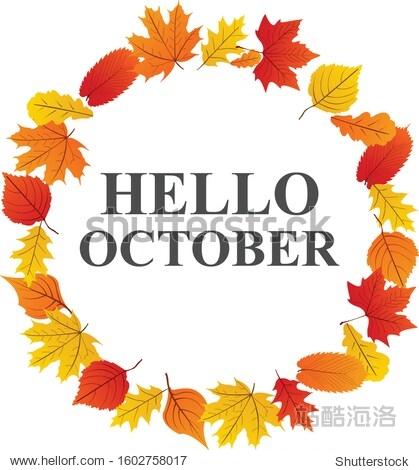 Hello October leaves border vector art design