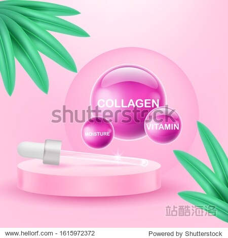 Mineral Water Pink Serum or  Collagen Vitamin Vector Background for Skin Care Cosmetic Products.