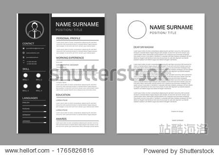 Beautiful CV / Resume template - vector minimalist - color resume cv template