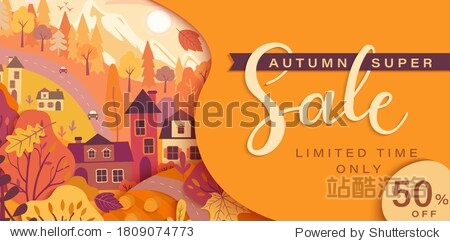 Autumn sale card with fall countryside landscape: trees  houses  mountain.Big discounts in new season with panoramic of countryside. Banner  poster  card with clearance.Vector illustration.