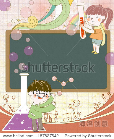 Illustration of science students