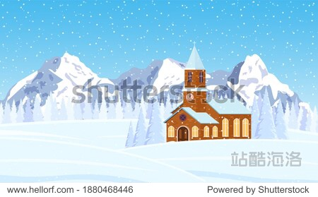 Decorated building for new year eve  home with lights and with fir tree prepared for christmas celebration. New year and xmas celebration. illustration flat style