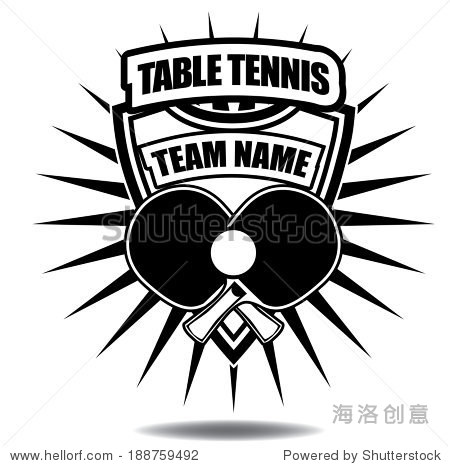 Table Tennis insignia badge icon symbol