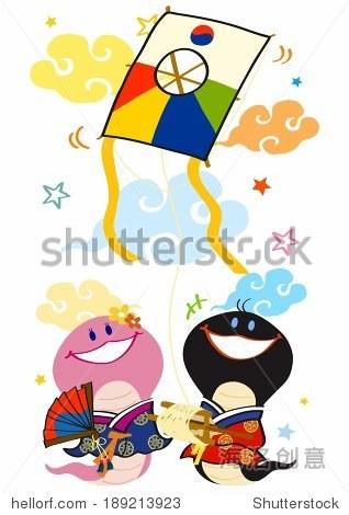 Illustration of cartoon character kiting