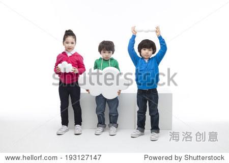 Cute Korean kids playing