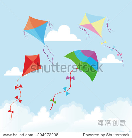abstract cute kites on a special background