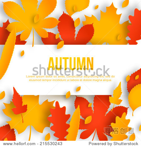 Autumn background with leaves. Vector illustration. Autumn Sale background with place for your text message.