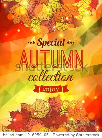 Autumn sale typographical background. Geometric design. Vector illustration.