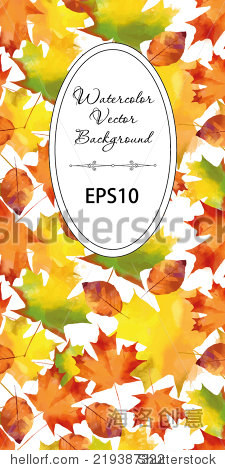 Autumn leaves watercolor vector background. Flyer design