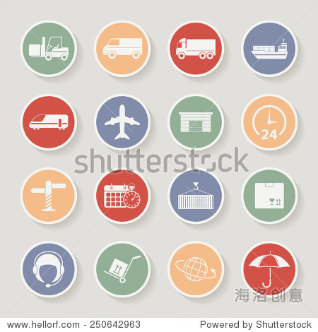 Shipping and Logistics Round Icons. Raster version