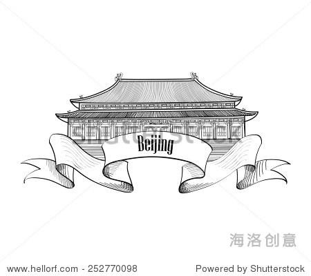 Beijing landmark. Travel China label. Forbidden city famous palace