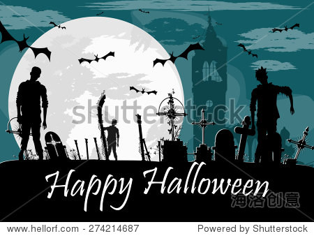 Halloween background .Vector without gradients.