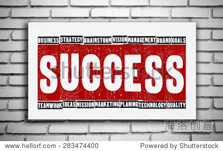 Success in business conceptual words on white board  business concept