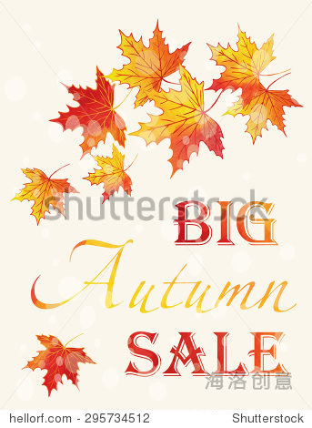 Autumn Sale poster with watercolor maple leaves. Vector illustration.