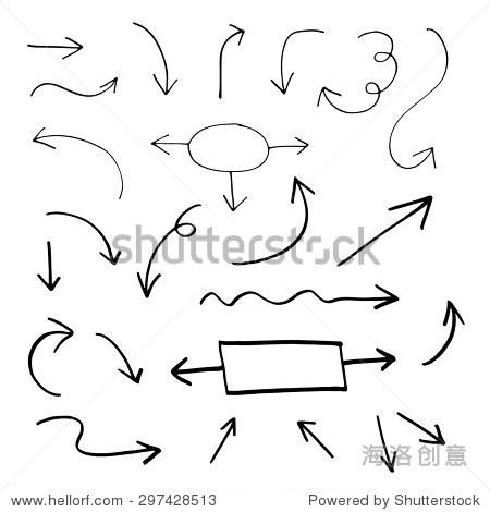 Set of hand drawn vector arrows