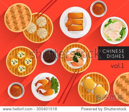 Food Illustration : Chinese Food : Vector Illustration