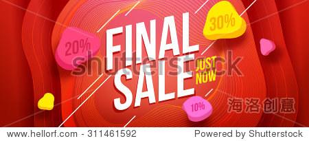 Final sale banner design. Sale and discounts. Vector illustration