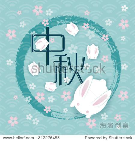 Mid autumn festival cute bunny background. Translate: Mid autumn festival