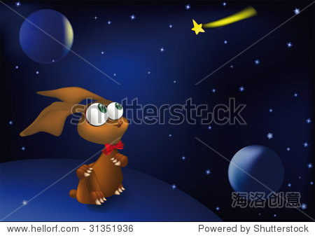 hare space and a falling star