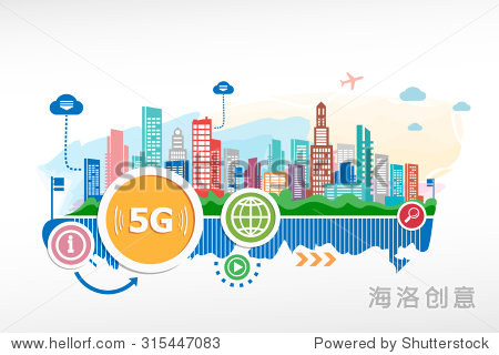 5G sign icon. Mobile telecommunications technology sign. 5G design for the  advertising  print  banner.