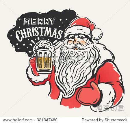 Jolly Santa Claus with a beer mug in hand.