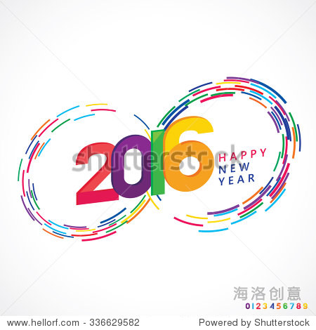 Vector illustration of Happy New Year 2016.