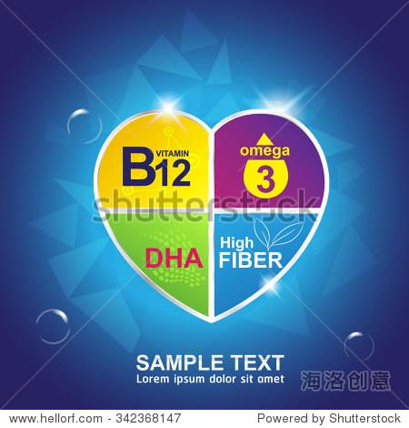 Omega and Nutrition Vitamin icon Label Concept