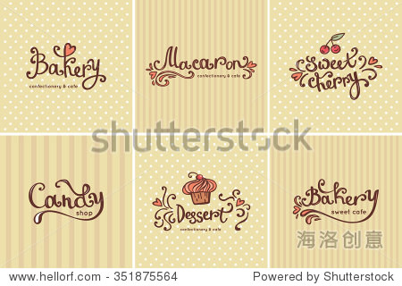 Set of vector bakery logos. Bread and pastries labels  badges and design elements.