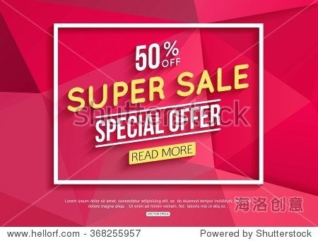 Sale Background. 50% off. Vector EPS 10.