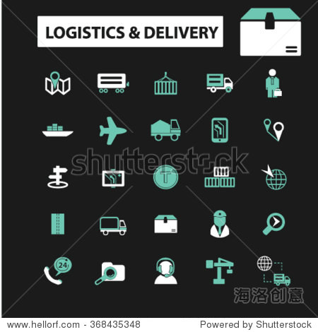 logistics  delivery  shipping  icons  signs vector concept set for infographics  mobile  website  application