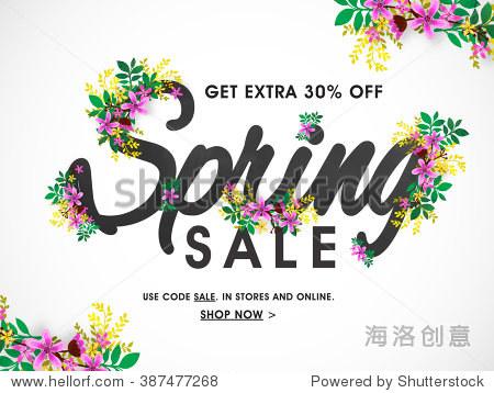 Spring Sale Banner  Sale Poster  Sale Flyer  Sale Vector. 30% Off  Vector illustration.