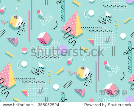 Memphis pattern of geometric shapes for tissue and postcards. Hipster poster  juicy  bright color background.