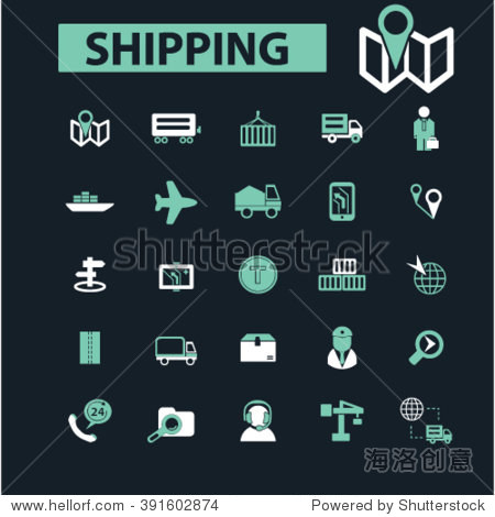 shipping icons