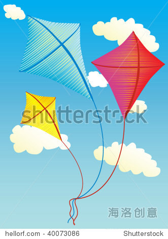 kite at the sky