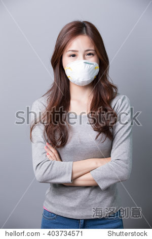 A Woman wears a mask and cross arms  illness  asian beauty