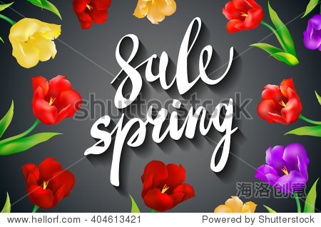 Beautiful spring sale design on a black background. Luminous bright green and red colors. art