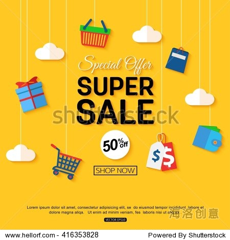 Sale background with shop icons. Vector sale banner template. Shop now.