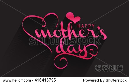 Vector illustration of Happy Mother's Day Calligraphy Background.