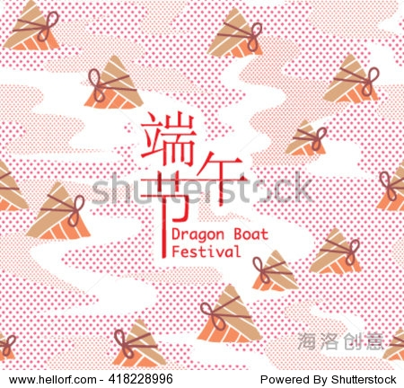 Vector Chinese rice dumplings illustration  Seamless background with polka dot pattern  .Chinese text means Dragon Boat Festival.