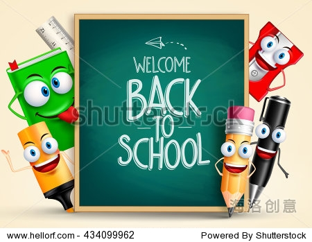 School vector characters of funny pencil  pen  sharpener and other school items holding blackboard with back to school writing. Vector illustration