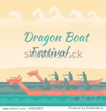Dragon boat racing vector illustration.