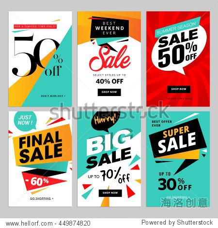 Flat design eye catching sale website banners for mobile phone. Vector illustrations for social media banners  posters  email and newsletter designs  ads  promotional material.