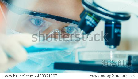 scientist with equipment and science experiments  laboratory glassware containing chemical liquid for design or decorate science or other your content and selective focus