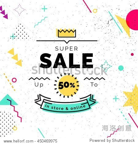 Sale poster with geometric shapes. Super Sale vector illustration. Vector background in retro 80s  90s memphis style.