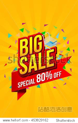 Sale banner template design  Big sale special up to 80% off on red ribbon. vector illustration.